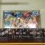 Enies Lobby Dramatic Set ของแท้ JP แมวทอง - Dramatic Showcase Banpresto [โมเดลวันพีช] (Rare) 8 ตัว thumbnail 2