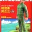 Gohan ของแท้ JP แมวทอง - The Figure Collection Banpresto [โมเดลดราก้อนบอล] thumbnail 10