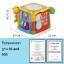 กล่องเรียนรู้กิจกรรม5ด้าน Goodway toys เล่นได้ 12 อย่าง ส่งฟรี thumbnail 5