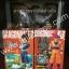 Goku Super Saiyan God ของแท้ JP แมวทอง - The Figure Collection Banpresto [โมเดลดราก้อนบอล] (Rare) thumbnail 2