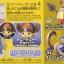 Chopper Robo Super Set ของแท้ JP แมวทอง - Robo Bandai [โมเดลเรือวันพีช] (5 ตัว) thumbnail 29