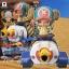 Chopper Tanks ของแท้ JP แมวทอง - Grandline Vehicle Banpresto [โมเดลวันพีช] thumbnail 1