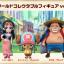 Luffy ของแท้ JP แมวทอง - WCF Banpresto [โมเดลวันพีช] thumbnail 4