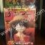 Luffy ของแท้ JP แมวทอง - Jump 50th Anniversary Banpresto [โมเดลวันพีช] thumbnail 2