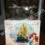 Little Mermaid Castle - Bandai [ปราสาท Disney] thumbnail 2