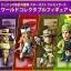 Kujo Jotaro ของแท้ JP - WCF Banpresto [โมเดล JoJo] thumbnail 9