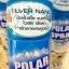 Polar Spray สเปรย์ยูคาลิปตัสที่มี Activ Polar โดยใช้เทคโนโลยีซิลเวอร์นาโนลิขสิทธิ์เฉพาะจาก Nova Health thumbnail 4