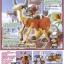 Chopper Robo Super Set ของแท้ JP แมวทอง - Robo Bandai [โมเดลเรือวันพีช] (5 ตัว) thumbnail 35