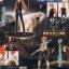 Nami ของแท้ JP แมวทอง - Scultures Banpresto [โมเดลวันพีช] thumbnail 10