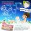 สบู่สตรอว์เบอร์รี่ขาวมหัศจรรย์ STRAWBERRY WHITE MAGIC SOAP thumbnail 3