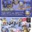 Chopper Robo Super Set ของแท้ JP แมวทอง - Robo Bandai [โมเดลเรือวันพีช] (5 ตัว) thumbnail 25