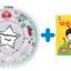 PBP-259 ชุดห่วงยางสวมคอสำหรับเด็ก (ลายโจรสลัด) + หนังสือลอยน้ำ หนูหม่ำอะไร