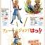 Gogeta Fusion Set ของแท้ JP แมวทอง - Banpresto [โมเดลดราก้อนบอล] (3 ตัว) thumbnail 3