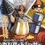 Chopper Robo Super Set ของแท้ JP แมวทอง - Robo Bandai [โมเดลเรือวันพีช] (5 ตัว) thumbnail 26