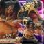 Blackbeard ของแท้ JP แมวทอง - Scultures Banpresto [โมเดลวันพีช] (Rare) thumbnail 1