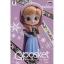 Anna ของแท้ JP - Q Posket Disney - Pastel Color [โมเดล Disney] thumbnail 5