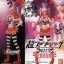 Perhona ของแท้ JP แมวทอง - Super Styling Bandai [โมเดลวันพีช] thumbnail 1