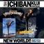 Sanji ของแท้ JP แมวทอง - Ichiban Kuji Banpresto [โมเดลวันพีช] (Rare) thumbnail 2