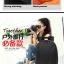 กระเป๋ากล้อง Tigernu รุ่น T-C6003 แบบสะพายหลัง, กันน้ำ, กันรอยขีดข่วน(3สีภายใน,แดง/เขียว/ส้ม) thumbnail 10