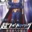 X-Drake ของแท้ JP แมวทอง - Super Styling Bandai [โมเดลวันพีช] thumbnail 6