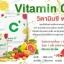 """""""วิตามินซี พลัส"""" (""""Vitamin C Plus"""") วิตามินซีเข้มข้น จากธรรมชาติ ด้วยคุณค่าที่มากกว่า ในเม็ดเดียว thumbnail 3"""