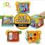 กล่องเรียนรู้กิจกรรม5ด้าน Goodway toys เล่นได้ 12 อย่าง ส่งฟรี thumbnail 4
