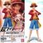 Luffy ของแท้ JP แมวทอง - Super Styling Bandai [โมเดลวันพีช] thumbnail 1