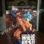 Goku Super Saiyan Blue ของแท้ JP - FES !! Branpresto [โมเดลดราก้อนบอล] thumbnail 2