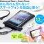 ซองกันน้ำ DiCAPac สำหรับมือถือ/สมาร์ทโฟน รุ่น WP-C10i, WP-C20i, WP-C2 - Waterproof Case for Smartphones up to 5.7 Inches thumbnail 1
