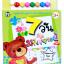 PBP-154 หนังสือหมีน้อยพาเรียนรู้ 7 วันมหัสจรรย์ (กระดาษแข็งทั้งเล่ม)