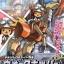 Chopper Robo Super Set ของแท้ JP แมวทอง - Robo Bandai [โมเดลเรือวันพีช] (5 ตัว) thumbnail 32