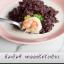 ข้าวเบาเบา พร้อมทาน แคลอรี่ต่ำ (1 แพ็ค 12 ห่อ) ราคารวมค่าจัดส่ง (ต่างจังหวัด) thumbnail 2