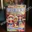 Pirate Kings Set ของแท้ JP แมวทอง - WCF Banpresto [โมเดลวันพีช] (Rare) 2 ตัว thumbnail 2