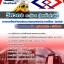 แนวข้อสอบวิศวกรไฟฟ้ากำลัง ระดับ4 รฟม. การรถไฟฟ้าขนส่งมวลชนแห่งประเทศไทย[พร้อมเฉลย] thumbnail 1