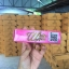 สบู่ไวท์ออร่า White aura miracle carrot soap ราคาส่ง ของแท้ 096-7914965 thumbnail 2