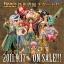 Straw Hat Pirates New World Set ของแท้ JP แมวทอง - Bandai FZ [โมเดลวันพีช] (9 ตัว) thumbnail 19