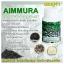 """""""เอมมูร่า"""" (""""Aimmura"""") """"งาดำ"""" จากเมล็ดงา...สู่งานวิจัยอันทรงคุณค่าโดย """"ศ.ดร.ปรัชญา คงทวีเลิศ"""" thumbnail 6"""