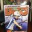 Echizen Ryoma ของแท้ JP - 50TH Jump Anniversary Banpresto [โมเดล Prince of Tennis ] thumbnail 2