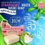 สบู่สตรอว์เบอร์รี่ขาวมหัศจรรย์ STRAWBERRY WHITE MAGIC SOAP thumbnail 2
