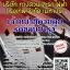 สรุปแนวข้อสอบ วิศวกรควบคุมระบบงานซ่อมบำรุง บริษัททางด่วนและรถไฟฟ้ากรุงเทพจำกัด(มหาชน) thumbnail 1