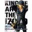 Zoro ของแท้ JP แมวทอง - King of Artist Banpresto [โมเดลวันพีช] thumbnail 11