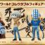 Killer WCF ของแท้ JP แมวทอง - WCF Banpresto [โมเดลวันพีช] thumbnail 5