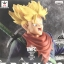 Trunks Super Saiyan ของแท้ JP แมวทอง - BWFC Banpresto [โมเดลดราก้อนบอล] thumbnail 18