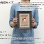 Usopp Wanted - Jigsaw One Piece ของแท้ JP (จิ๊กซอว์วันพีช) thumbnail 2