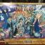 Onepiece 20TH - Jigsaw One Piece ของแท้ JP thumbnail 3