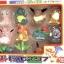 Pokemon Kids Set สวมนิ้ว ของแท้ JP - Bandai [โมเดลโปเกมอน] (11 ตัว) thumbnail 1