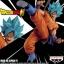 Goku Super Saiyan Blue ของแท้ JP แมวทอง - FES !! Banpresto [โมเดลดราก้อนบอล] thumbnail 1