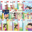 PBP-178 หนังสือชุดสนุกอ่านทุกสระ สระแท้เสียงยาว (เล่มใหญ่) 1 ชุดมี 17เรื่อง