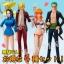 Straw Hat Pirates Film Z Setของแท้ JP แมวทอง - Super Styling Bandai [โมเดลวันพีช] (9 ตัว) thumbnail 33