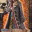 Kid ของแท้ JP แมวทอง - Grandline Men Banpresto DX [โมเดลวันพีช] thumbnail 9